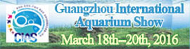 2nd Guangzhou International Aquarium Show 2016